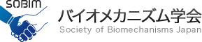 SOLBIM バイオメカニズム学会